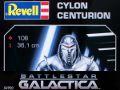 Cylon Centurion